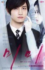 Mimi (2014) afişi