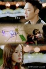 Missing You (2012) afişi