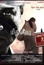 Mithivedi  afişi