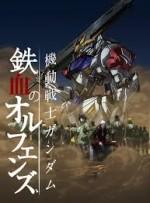 Mobile Suit Gundam: Iron-Blooded Orphans 2 (2016) afişi