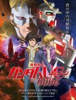 Mobile Suit Gundam Unicorn RE: 0096 (2016) afişi
