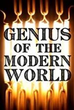 Modern Dünyanın Dâhisi (2016) afişi