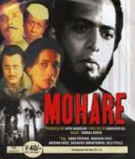 Mohre