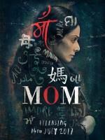 Mom (2017) afişi