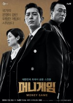 Money Game (2020) afişi