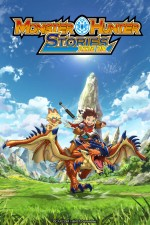 Monster Hunter Stories: Ride On (2016) afişi