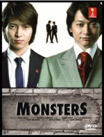 Monsters (2012) afişi