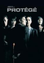 Koruma (2007) afişi