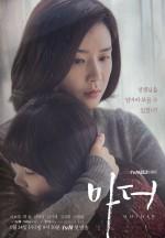Mother (2018) afişi