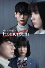 Mr. Hiiragi's Homeroom (2019) afişi