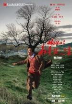 Mr. Tree (2011) afişi