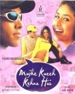 Mujhe Kucch Kehna Hai (2001) afişi