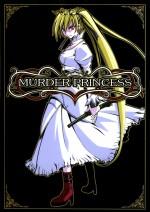 Murder Princess Afişi