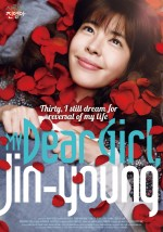 My Dear Girl, Jin-Young (2013) afişi