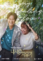 My Healing Love (2018) afişi