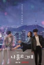 My Holo Love (2020) afişi