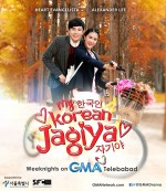 My Korean Jagiya (2017) afişi