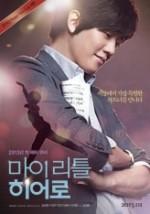 My Little Hero (2013) afişi