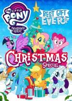 My Little Pony: En Güzel Hediye (2018) afişi