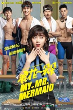My Mr. Mermaid (2017) afişi