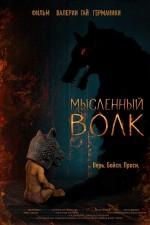 Myslennyy volk (2019) afişi
