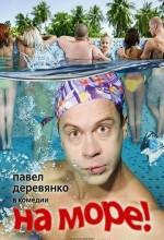 Na More (2009) afişi