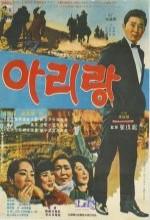 Na Woon-gyui Ilsaeng (1966) afişi