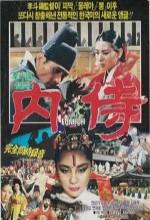 Naeshi(ı) (1986) afişi