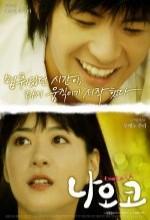 Naoko (2008) afişi