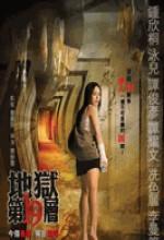 Naraka 19 (2007) afişi