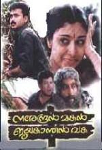 Narendran Makan Jayakanthan Vaka (2001) afişi