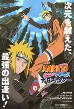Naruto Shippuden 4: The Lost Tower (2011) afişi