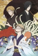 Natsume's Book Of Friends Four (2012) afişi