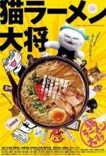 Neko Râmen Taishô (2008) afişi