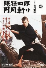 Nemuri Kyoshiro: The Full Moon Cut (1964) afişi