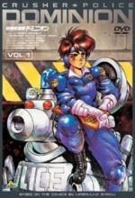 New Dominion Tank Police (1993) afişi