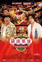 Night Market Hero (2011) afişi