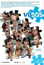 Nisos (2009) afişi