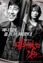 Nobrana Af Yok (2006) afişi