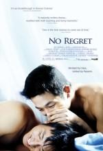 No Regret (2006) afişi
