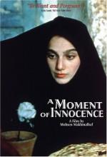 Bir Masumiyet Anı (1996) afişi