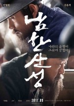The Fortress (2017) afişi