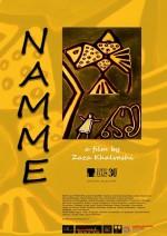 Namme (2017) afişi