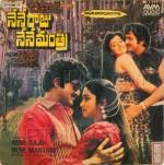Nene Raju Nene Manthri (1987) afişi