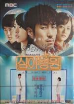 Night Hospital (2011) afişi