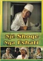 Një shoqe nga fahati (1980) afişi