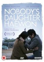 Nobody's Daughter Haewon (2013) afişi