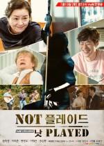 Not Played (2018) afişi