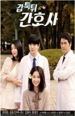 Nurse Who Suddenly Appeared (2018) afişi