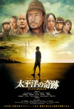 Oba: The Last Samurai (2011) afişi